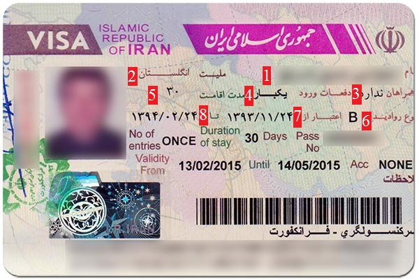 Iran Visa Sample
